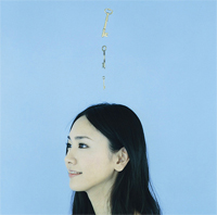 Make My Day Yui Aragaki Song Wikipedia