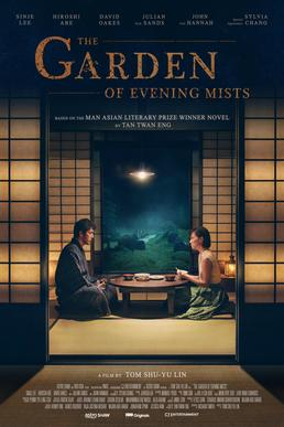 The Garden Of Evening Mists Film Wikipedia