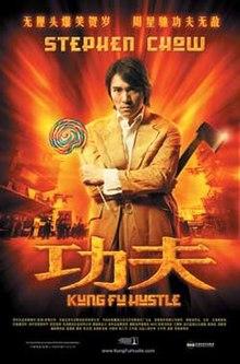 kung fu hustle wikipedia