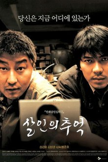 Download Drama Korea Gap Dong : download, drama, korea, Memories, Murder, Wikipedia