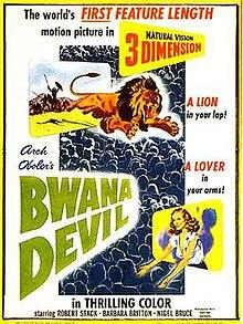 https://i0.wp.com/upload.wikimedia.org/wikipedia/en/thumb/0/06/Bwanadevil3.jpg/220px-Bwanadevil3.jpg