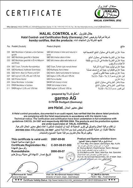 "What Is ""Halal""? MAJESTAD"