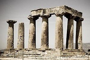 The Temple of Apollo in Corinth.