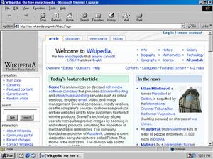 Internet Explorer 5 in Windows 98