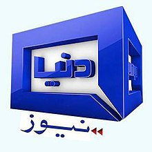 Dunya News Live Streaming