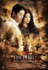The Rebel (Dong Mau Anh Hung)