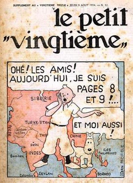 File:Le Petit Vingtième number 32.jpg