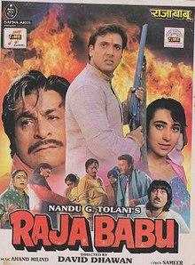 List Of Kader Khan Comedy Films : kader, comedy, films, (film), Wikipedia