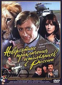 Unbelievable Adventures of Italians in Russia  Wikipedia