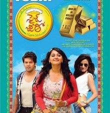 Size Zero Telugu Poster.jpg