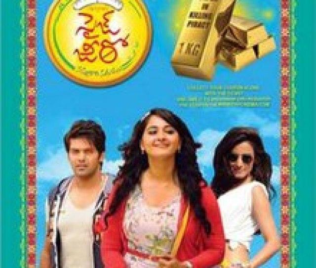 Size Zero Telugu Poster Jpg