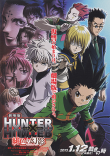 Hunter X Hunter Brigade Fantome : hunter, brigade, fantome, Hunter, Hunter:, Phantom, Rouge, Wikipedia