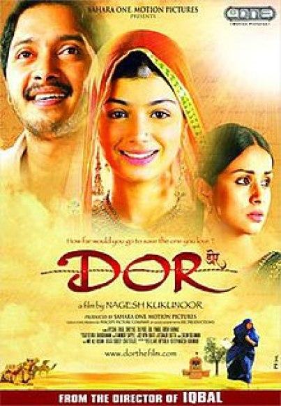 Image result for dor