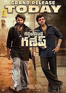 Gaddalakonda Ganesh movies counter