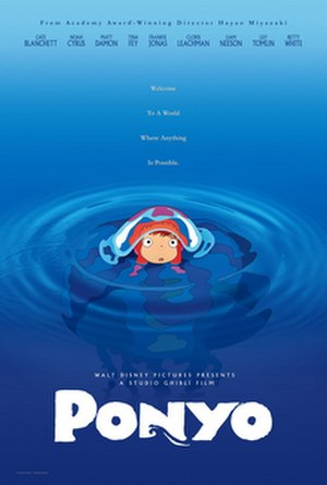 American poster for Ponyo