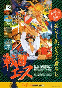 Samurai Aces  Wikipedia