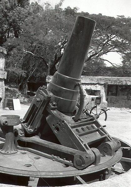 File:Corregidor mortar.jpg