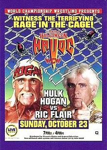 Fall Wallpaper For Desktop Free Halloween Havoc 1994 Wikipedia