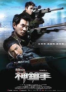 Film Sniper 2018 Subtitle Indonesia : sniper, subtitle, indonesia, Sniper, (2009, Film), Wikipedia