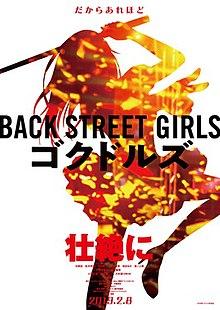 Back Street Girls: Gokudolls : street, girls:, gokudolls, Street, Girls:, Gokudols, Wikipedia