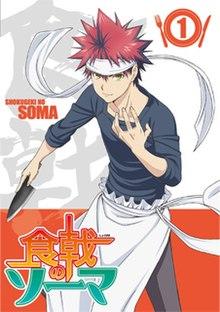 Saison 4 Food Wars : saison, Wars!, Shokugeki, Episodes, Wikipedia