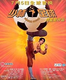 Inazuma Eleven Go Episode 40 Vf : inazuma, eleven, episode, Shaolin, Soccer, Wikipedia