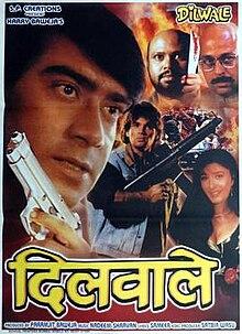 dilwale 1994 film wikipedia