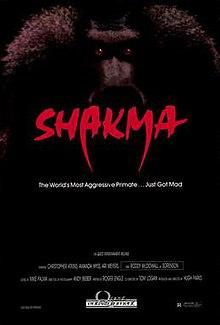 Shakma1990MoviePoster.jpg