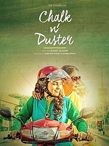 Chalk and Duster Poster.jpg