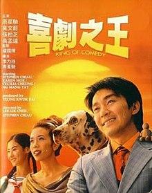 Film Boboho Sub Indo : boboho, Comedy, (film), Wikipedia