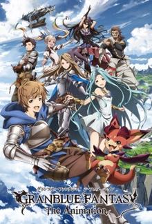 Anime Fantasy Adventure : anime, fantasy, adventure, Granblue, Fantasy, Animation, Wikipedia