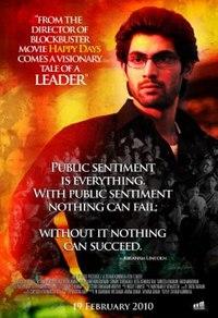 Wallpaper Quotes Hindi Leader 2010 Film Wikipedia