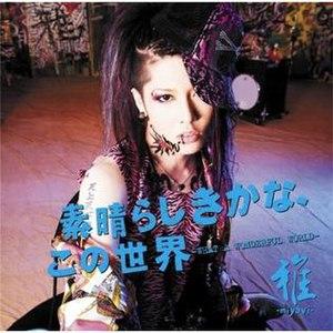 Miyavi - Subarashikikana, Kono Sekai (Limited ...