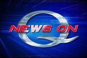News on Q