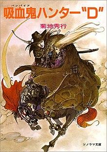 Vampire Hunter D: Bloodlust : vampire, hunter, bloodlust, Vampire, Hunter, Wikipedia