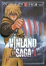 Vinland Saga Ep 8 Vostfr : vinland, vostfr, Vinland, (manga), WikiVisually