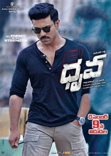 Dhruva 2016 Film Wikipedia