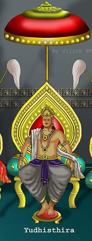 Maharaj Yudhisthira