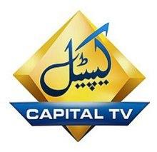 Capital TV.jpg