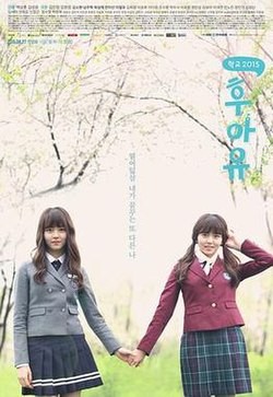 SINOPSIS Who Are You - School 2015 Terlengkap Episode 1-16...