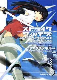 Nonton Saitama Season 2 : nonton, saitama, season, Strike, Witches, Wikipedia