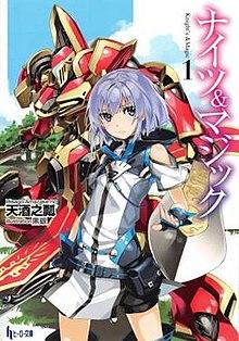 knight s magic wikipedia