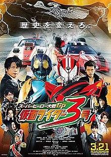 Download Kamen Rider Drive Sub Indo : download, kamen, rider, drive, Super, Taisen, Kamen, Rider, Wikipedia