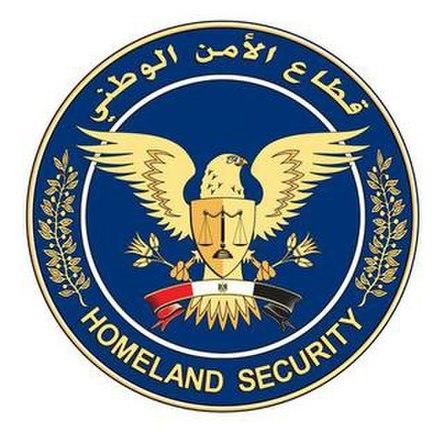 """Résultat de recherche d'images pour """"Mukhabarat intelligence egypt africa togo"""""""