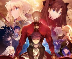 list of fate stay