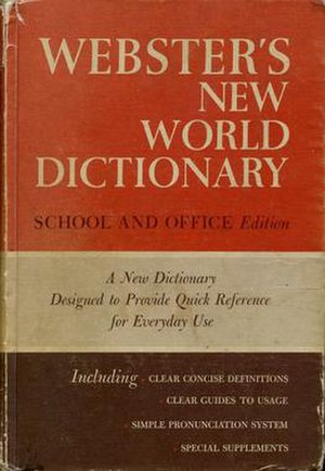 Compact school and office edition, 1967