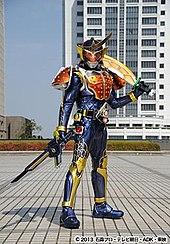 Kamen Rider Build Episode 40 : kamen, rider, build, episode, Kamen, Rider, Wikipedia