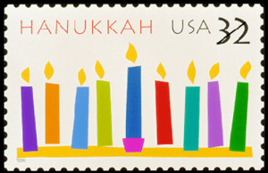 The 1996 Hanukkah USA 32 cents stamp