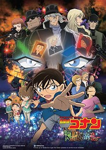 Best Animated Wallpapers Detective Conan The Darkest Nightmare Wikipedia