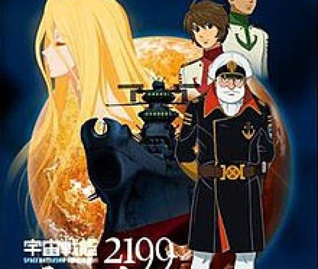 Yamato  Jpg